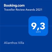 ALIANTHOS-VILLA_opt